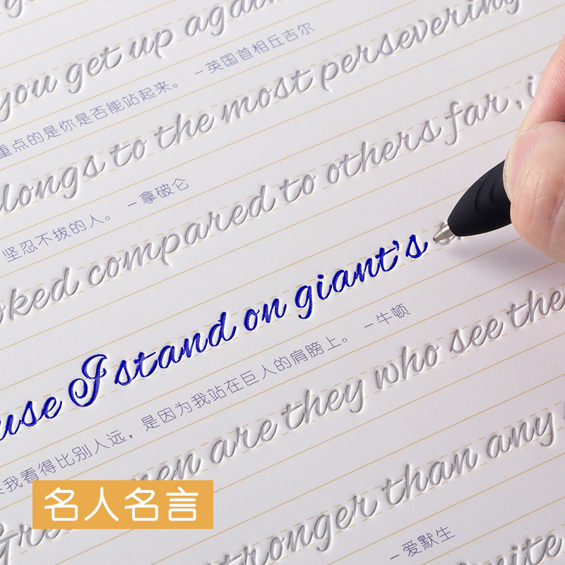 Image 2 - 1 new English handwriting writing Chinese calligraphy notebook adult and children calligraphy practice exercises booksBooks   -