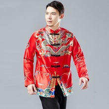 Chinese Men'S Blouse Tang Suit Print Dragon Traditional Culture Chinese Style New Year Clothes For Man Tops Clothing KK3230