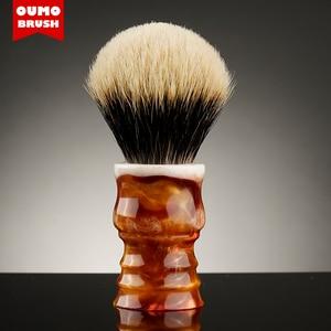 Image 5 - OUMO מברשת קידום בעבודת יד גילוח מברשת ידית