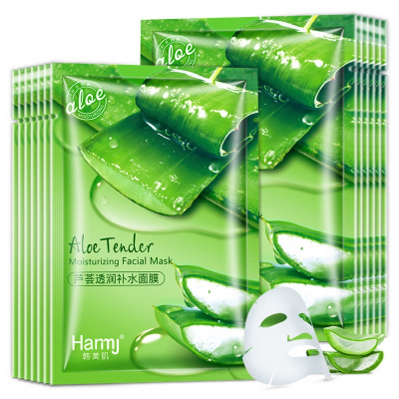Aloe Hydrating Facial Mask Moisturizing Mask Pack Mild Skin Care Suitable For After Sun Repair Control Oil For All Skin