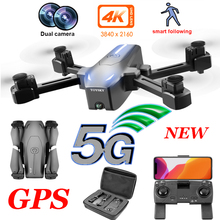 S176 Drone 4K GPS professional with dual camera hd 5G FPV image optical flow 2020 new RC aerial mini quadcopter GPS VS SG907 цена 2017