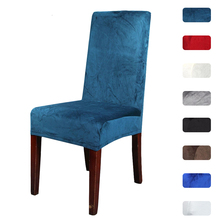 XL Size Chair Cover Real Velvet Fox Fabric Big Long Vintage Europe Seat Covers for Restaurant Hotel Party Banquet