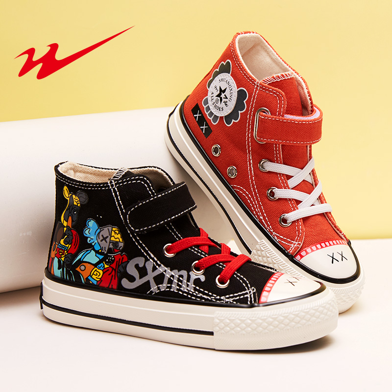 Double Star Children's High-top Canvas Shoes Boys' Shoes Versatile Skateboarding Shoes Girls' Shoes Soft Thick Insole Shoes Kids