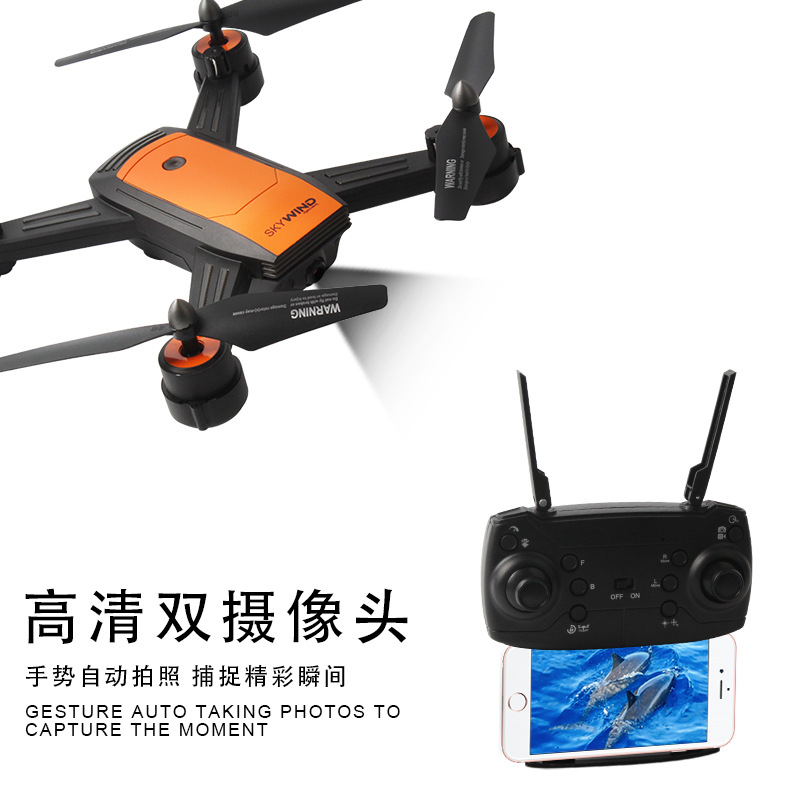 X34f Aerial Photography Quadcopter Optical Flow Positioning Dual Camera Follow Remote Control Model Plane