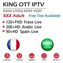 Король Отт французский IP ТВ подписка арабский Испания Португалия IP ТВ франсаис IP ТВ взрослый ХХХ скандинавский ТВ подписка m3u Enigma2 Смарт ТВ