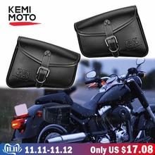 Мотоциклетная седельная сумка, сумки-маятники, кожаная Боковая Сумка для Harley Sportster xl 883 Iron 1200 Softail Dyna Low Rider Heritage