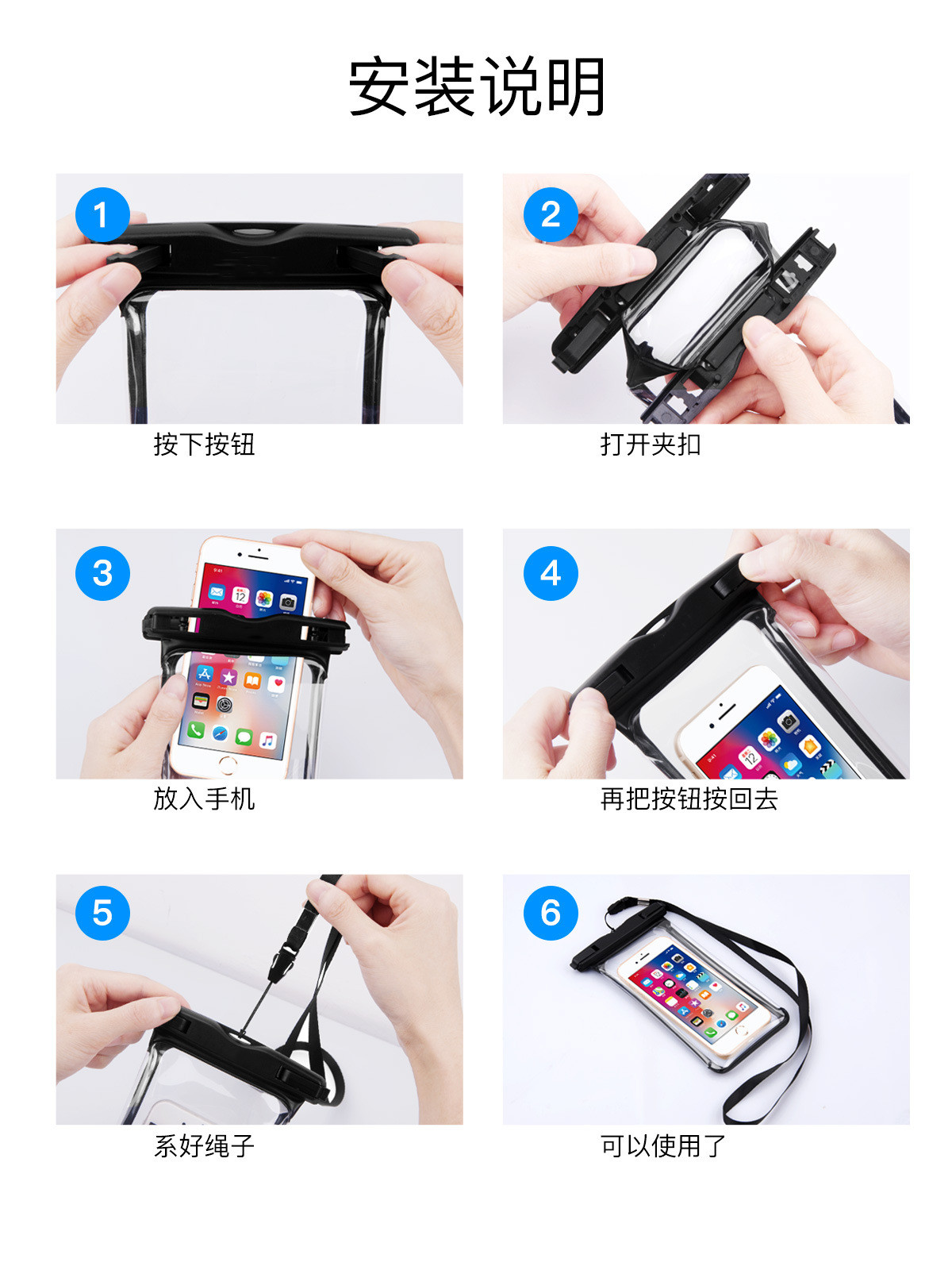 H11678254376b48e982710dd0bacc266c0 - Full View Waterproof Swimming Pouch Case for Phone Underwater Snow Rainforest Transparent Dry Bag Big Mobile Phone Bag Sealed