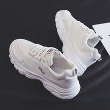 2020 New Ins Dad Tide Shoes Korean Version Trendy Summer breathable Little White Men's Shoes All-match Leisure Motion Board Shoe