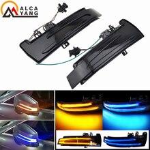 Для Mercedes-Benz W176 W246 W204 W212 C117 X156 светодиодный светильник с динамическим поворотом мигающий светильник