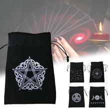 German Thick Velvet 13x18cm Tarot Oracle Card Special Brand Bag Witch Fortune-telling Supplies Storage Bag Board Game