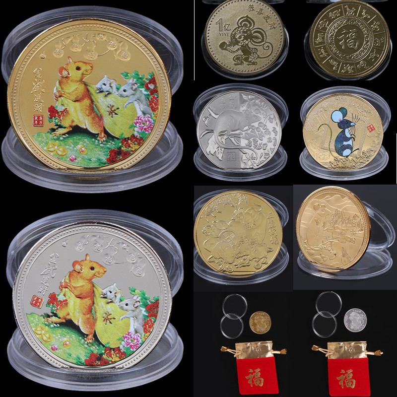 1PC 2020 Gold/Silver Plated Mouse Rat Commemorative Coin Chinese Zodiac Collection Coins New Year Gift Home Decoration Supplies
