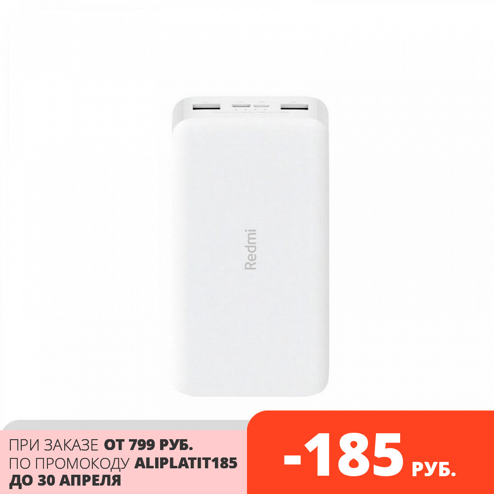 Аккумулятор Xiaomi Redmi Power Bank 10000mAh White