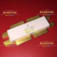 SRF7104H  RF tube High Frequency tube Power amplification module