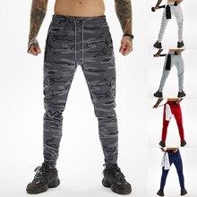 Gym Trousers Sports-Pants Athletic Training Jogging Football Elasticity Zipper Men New