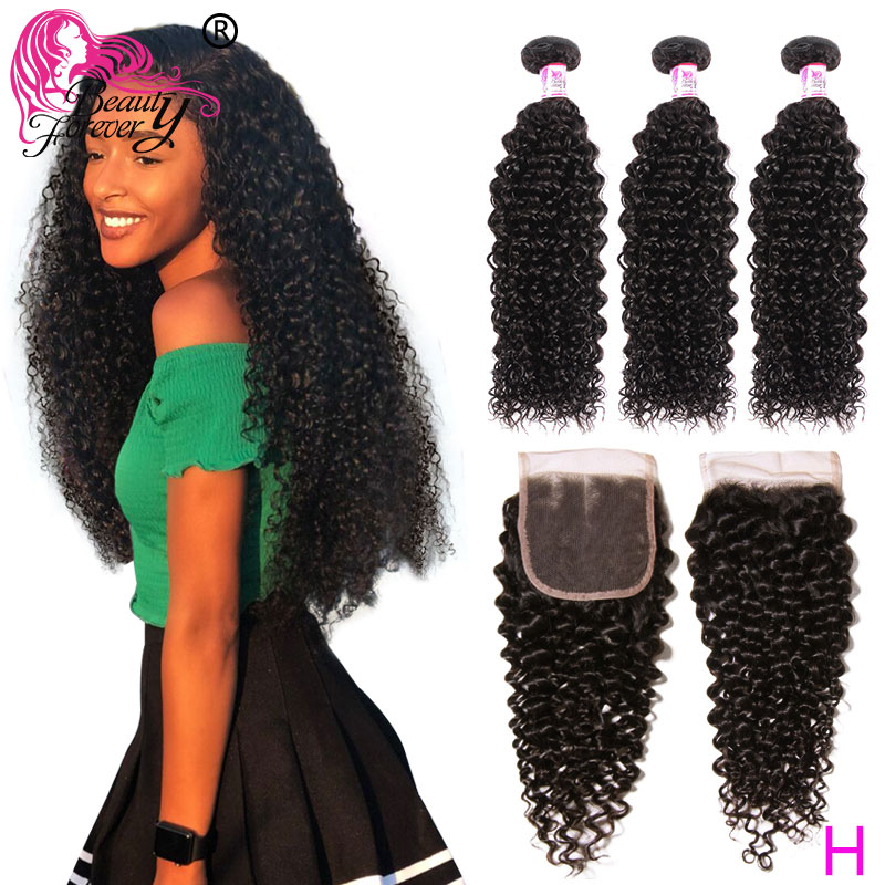 Beauty Forever Brazilian Hair Curly Bundles With Closure Medium Brown/ Transparent Lace 4x4 5x5 Closure High Ratio Remy Hair