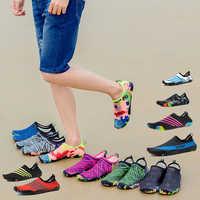 Letnie buty męskie oddychające buty do wody kobiety trampki gumowe dla dorosłych kapcie plażowe buty trekkingowe pływanie sandały skarpety nurkowe