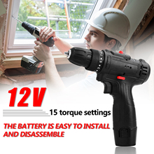 12V Multifunctional Electric Drill Home Cordless Drill High-Power Lithium Battery Rechargeable Electric Screwdriver Power Tools
