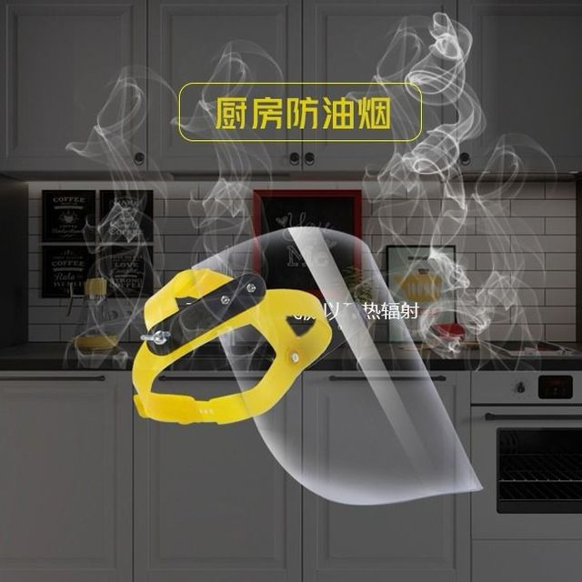 Anti-Saliva Splash Dust proof Mask Protective PC Safety full Face mask Shield Screen Spare Visors Respiratory tract Protection 5