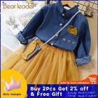 Bear Leader Girls Dr...