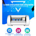 Newest Smart Laser Precision Flim Cutting Machine for Mobile Phone LCD Front Glass Back Cover  Protect Film Cutting