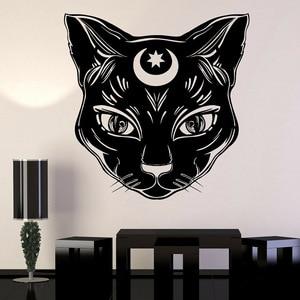 Волшебная Наклейка на стену черная кошка Луна ведьма колдовство наклейки на стену украшение гостиной виниловая спальня окно художественна...