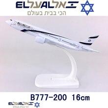 16cm 1:400 b777 modelo el al air israel airlines w base de plástico liga avião collectible exibição modelo coleção