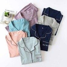 Amantes Pijamas Set Cor Sólida Turn down Collar Cardigan + Calças Para Homens E Mulheres Casais Homewear Sleepwear Solto casual Wear