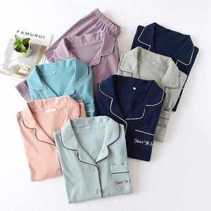 Image 1 - Lovers Pajamas Set Solid Color Turn down Collar Cardigan+Pants For Men And Women Couples Homewear Sleepwear Loose Casual Wear
