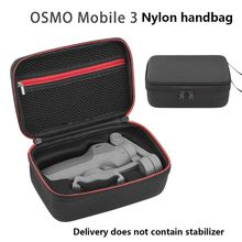 Nylon Handbag Storage Carrying Case Box for DJI OSMO Mobile 3 Gimbal Stabilizer smatree osmo mobile 3 travel hard carrying case protective case portable storage box compatible for dji osmo mobile 3