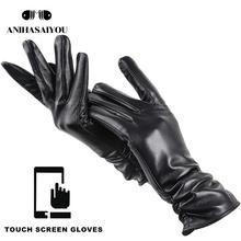 28 cm winter sheepskin gloves for women genuine women #8217 s winter gloves multi-color women #8217 s gloves Simple touch gloves -2081 cheap anihasaiyou Adult Genuine Leather Solid Wrist Gloves Mittens Fashion 25cm-28cm