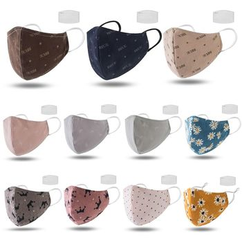 Adult 3-Ply Reusable Cotton Mouth Mask with 1   Filter Flower Print Dustproof Washable Face Cover flower print tissue cover