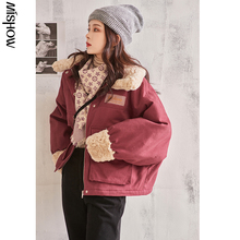 MISHOW 2020 Winter Parkas For Women Casual Long Sleeve Lamb Wool Overcoats Warm Outdoor Jacket Female Outwear Coats MX20D6526