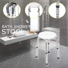 Shower Stool Chair Seat Furniture Bath-Height Toilet-36-51cm Disabled Elderly Non-Slip