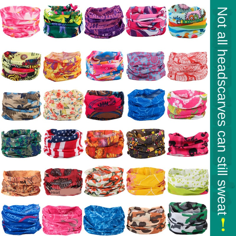 Outdoor Seamless Flexible Magic Headscarf Men And Women Cycling Headscarf Mask Bandana Windproof Scarf Summer Sun-resistant