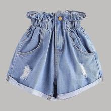 2020 Summer High Waist Denim Shorts Women Casual Loose Ladies Fashion Roll Up Hem Elastic Waist Pocket Blue White Jeans Female distressed roll hem denim dungaree