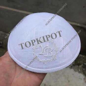linen jewish wedding kippot, personalized kipot, bar mitzva, skull caps, jewish yarmulke - SALE ITEM Novelty & Special Use