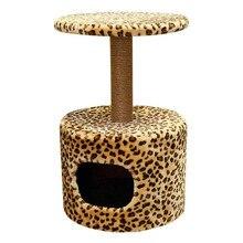 Комплекс для кошек Gamma 360*360*580мм