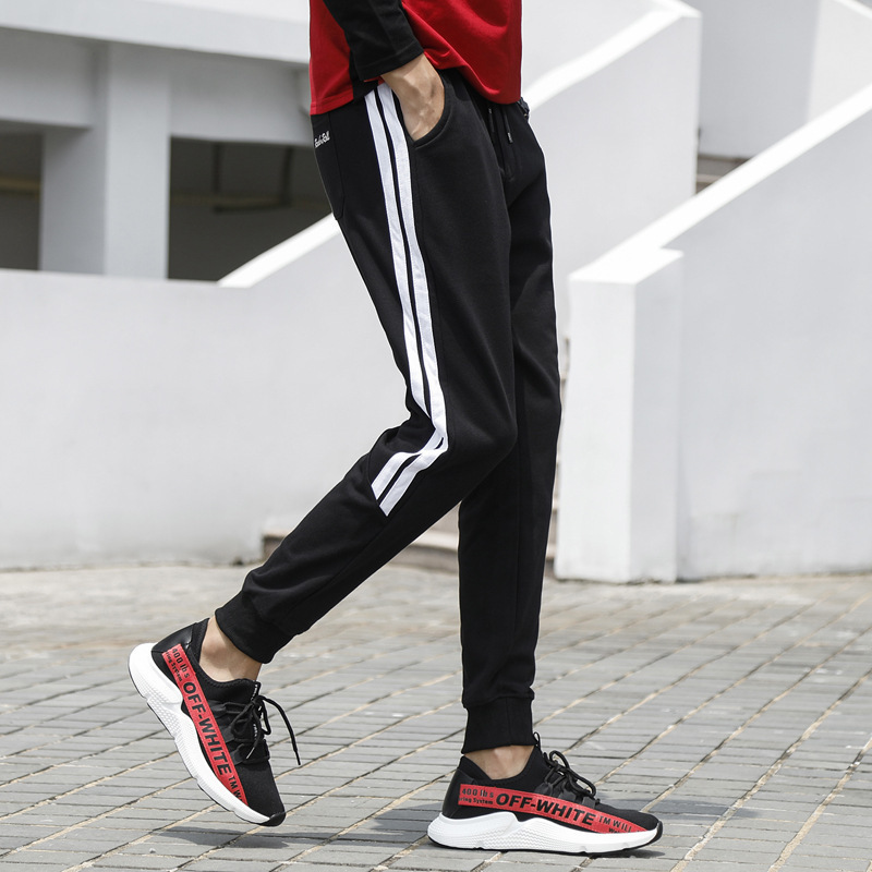 Two Carry Athletic Pants Men's Loose-Fit Autumn Casual Small Feet Long Pants Men's Korean-style Trend Sweatpants Beam Leg Harem