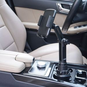 Image 5 - Автомобильный держатель для стакана, крепление для телефона, регулируемая высота угла, подставка для сотового телефона 3,5 6,5 дюйма