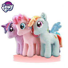 My Little Pony Plush Cute Toy Pacifying Doll Lovely Inclined Shoulder Bag kawaii plush Toys for Children Unicorns Kids Gifts