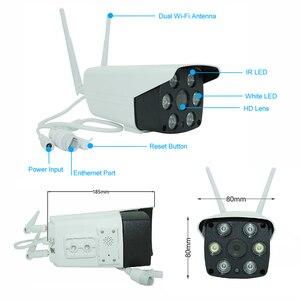 Image 5 - EWeLink su geçirmez ip kamera akıllı IOT kamera HD 1080P açık iki yönlü ses interkom gece görüş IR LED kamera