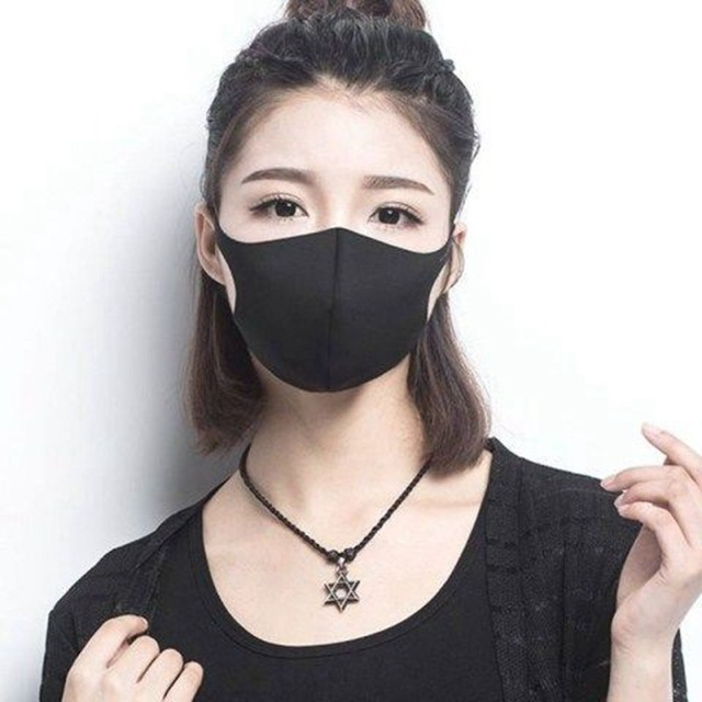 Coslony 1Pcs Anti Pollution Mask Face Mask Dust Mask PM2.5 Activated Carbon Filter Insert Can Be Washed Reusable Mouth Masks 4