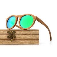 Ronde Full - Bambou - Vert - Coffret en bois