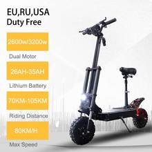 11inch Off Road 80KM/H Electric Scooter Adult 60V 2600W/3200W Strong powerful Foldable Electric Bicycle hoverboad bike scooters цена
