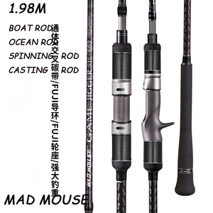 Image 1 - MADMOUSE יפן מלא חלקי איטי מפזזי מוט 1.98M PE 3 6 פיתוי משקל 150 400G 20kgs ספינינג/סירת ליהוק מוט אוקיינוס מוט