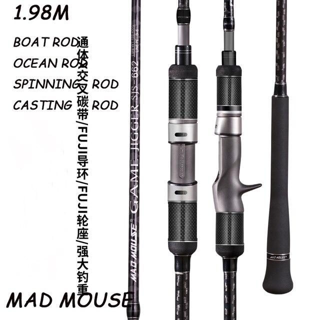 MADMOUSE יפן מלא חלקי איטי מפזזי מוט 1.98M PE 3 6 פיתוי משקל 150 400G 20kgs ספינינג/סירת ליהוק מוט אוקיינוס מוט