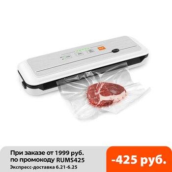 LAIMENG Vacuum Packing Machine Sous Vide Vacuum Sealer For Food Storage New Food Packer Vacuum Bags for Vacuum Packaging S273 1