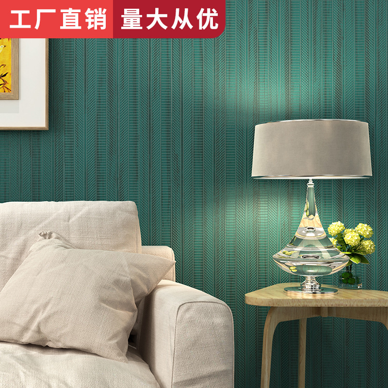 Hotel Living Room Bedroom Wallpaper Simple Cool Plain Color Solid Color Green Stripe Faux Yarn Non-woven Wallpaper