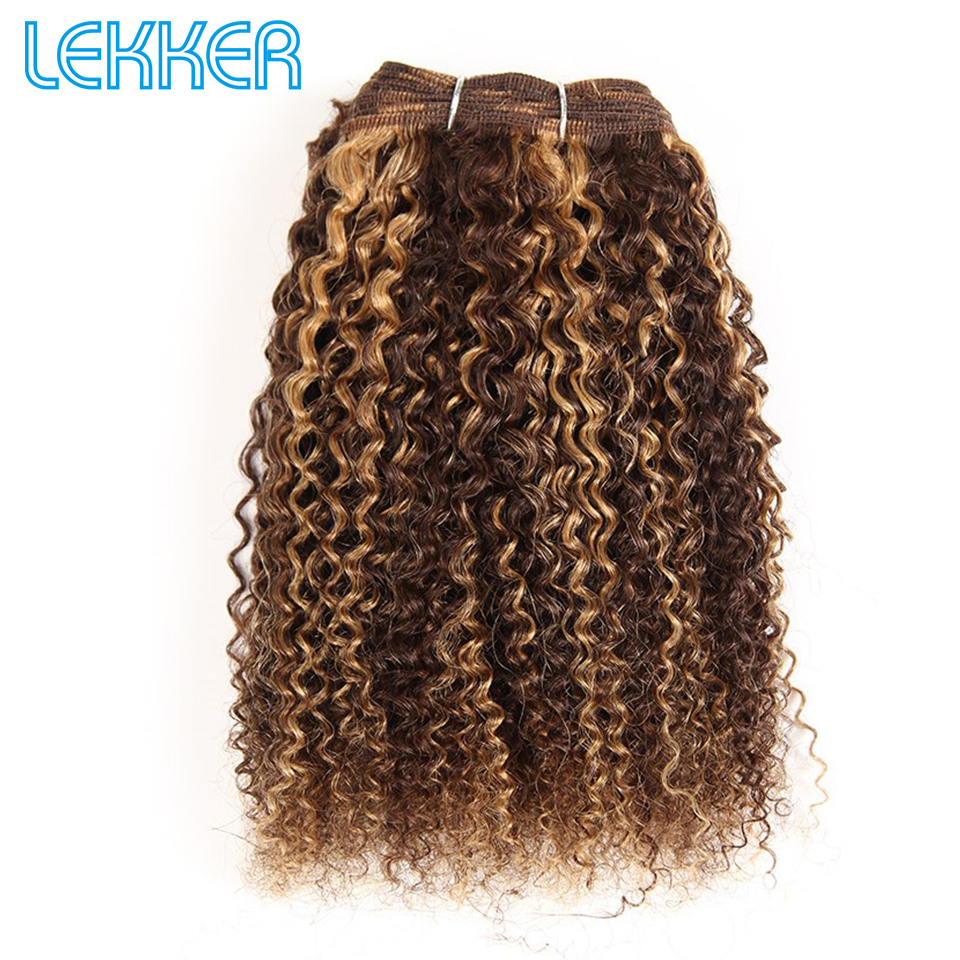 Lekker Brazilian Remy Human Hair Weave Pre-colored Natural Afro Kinky Wave #P1B 30 P4-27 Piano Color Auburn Free Shipping