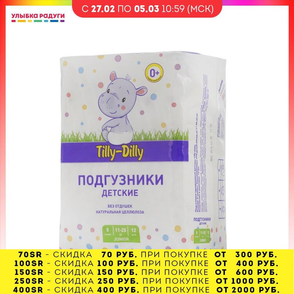 Детские подгузники Tilly-Dilly 5 11-25кг 12шт